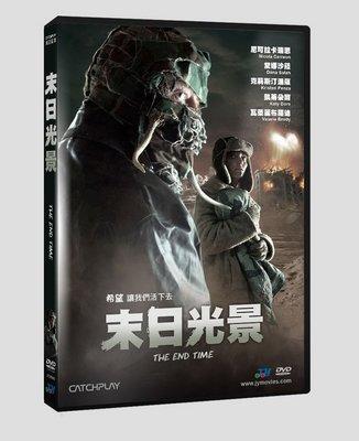 合友唱片 《預購》末日光景 DVD The End Time (aka Sea Horse) (05/24)