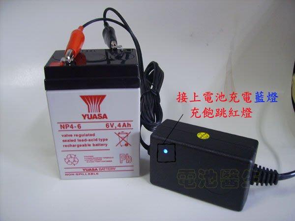 倍特力電池 6V-2A鉛酸電池充電器/具過充保護&充電指示燈 / 帶短路,反接保護 適用機車/UPS電池