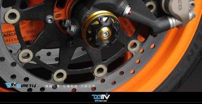 【WP MOTO】DIMOTIV HONDA CBR600RR 03-15 3D前避震器防摔球 DMV