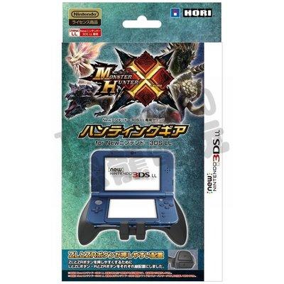 任天堂 New3DSLL HORI 魔物獵人X MHX 加大握把 擴充握把 主機握把 3DS-467【台中恐龍電玩】