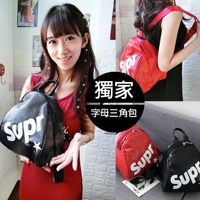 【JS 姊妹時代】【GUM001】獨家字母SUPR三角包迷你容量大造型後背包