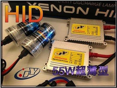 》傑暘國際車身部品《全新激光版hid燈管 D2S D2H .4300K.6000K.8000K.12000K