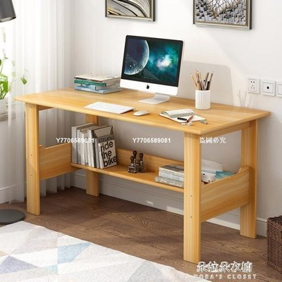 【獨家新品】電腦桌丨電腦台式桌簡約現代小桌子臥室寫字桌家用簡易小書桌寫字台丨朵拉朵
