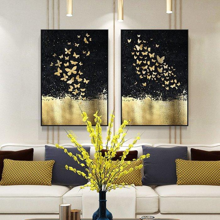 ABOUT。R 金色抽象蝴蝶裝飾畫藝術掛畫簡約現代設計師款掛畫空間設計掛畫金鳥群氣派抽象掛畫公司大廳裝飾掛畫(7款可選)