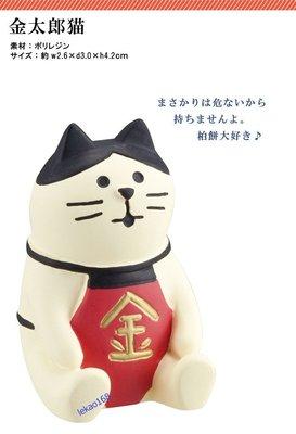 日本Decole concombre 新年快樂賞櫻五月五金太郎貓人偶組 [新到貨   ]