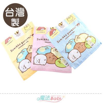 家用純棉毛巾(同色2條一組) 台灣製角落小夥伴授權正版 魔法Baby c0188