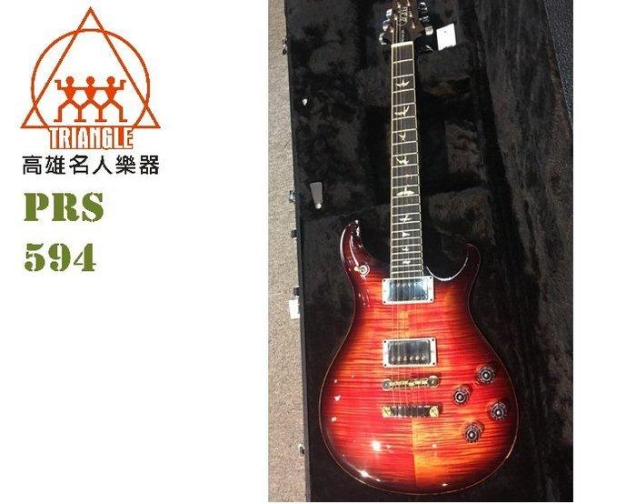【名人樂器】2018 The PRS McCarty 594 電吉他 / Blood Orange 全新品代理商公司貨