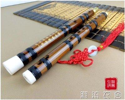笛子樂器 初學成人零基礎/學生橫笛兒童兩節F調小G調精制專業竹笛