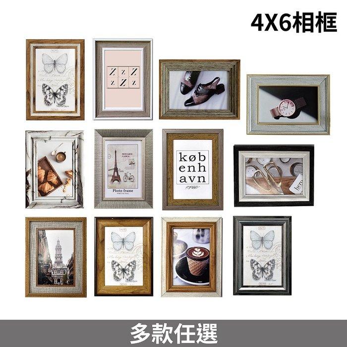 TROMSO 4X6相框-多款任選/桌立壁掛橫式直式 裝飾 簡約設計☆大樹小屋☆