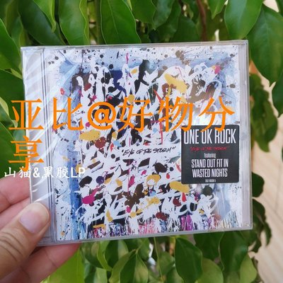 亚比@好物分享 現貨 EU ONE OK ROCK Eye Of The Storm 專輯CD 搖滾青年