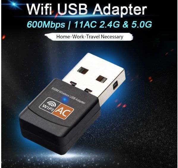 【保固一年】2018 雙頻USB 無線 網卡 ac600M 2.4G/5.8G 無線網卡 迷你 雙頻 wifi接收器