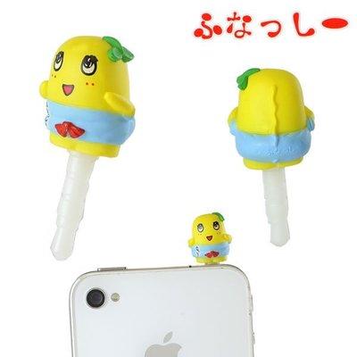 尼德斯Nydus~* 日本正版 船梨精 Funassyi 耳機塞 防塵蓋 iPhone 6 + sony Z3