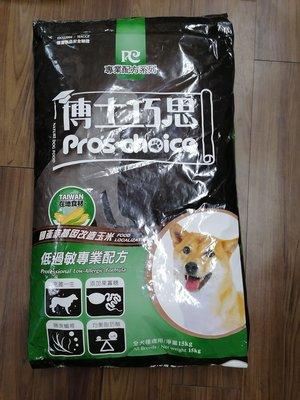 LACK萊克小鋪~博士巧思 專業配方系列 低過敏 羊肉+玄米 15公斤包  成犬飼料~含運