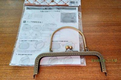 編織包包~豪華型口金(BK-1878)...