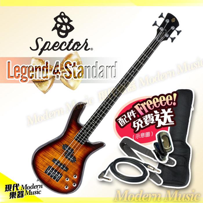 【現代樂器】送多項配件!Spector 電貝斯 LS-4 Legend 4 Standard 夕陽漸層色 LS4 現貨