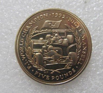 生活品質館 纪念币 马恩岛1993年5磅 收藏 纪念 送礼