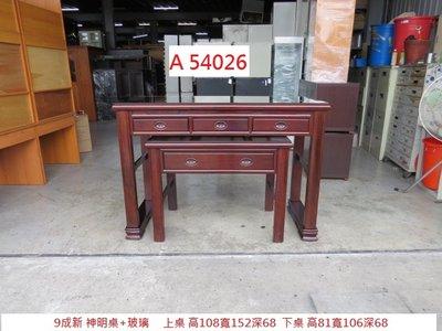 A54026 不由分說 二件式 神明桌+玻璃 ~ 2021回收二手傢俱 神桌 神佛桌 佛桌 拜拜桌 神明桌 聯合二手倉庫