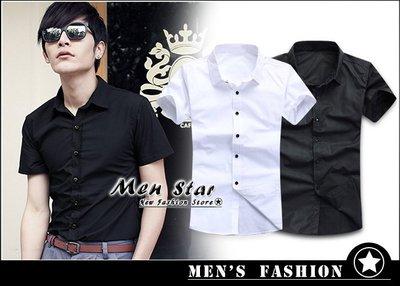 【Men Star】免運費 韓版短袖素色襯衫 五分袖 七分袖襯衫 男 媲美 uniqlo a&f g2000 edwin