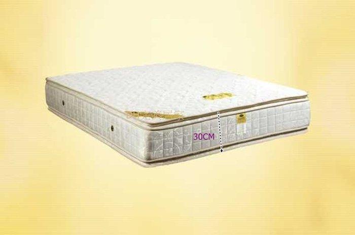 【DH】商品編號R601雅菲☆厚度30cm☆四線緹花硬式雙人5尺獨立筒床墊。送保潔墊 。有現貨可試躺。主要地區免運費
