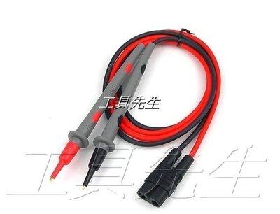 含稅價【工具先生】HIOKI 3280-10 3280-10F 日製 交流鉤錶。勾錶。電表**專用 原廠測試棒**
