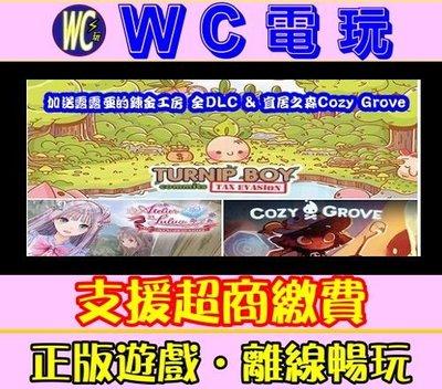 【WC電玩】PC 大頭菜大冒險 中文 Turnip Boy Commits Tax Evasion 可愛大頭菜革命 離線