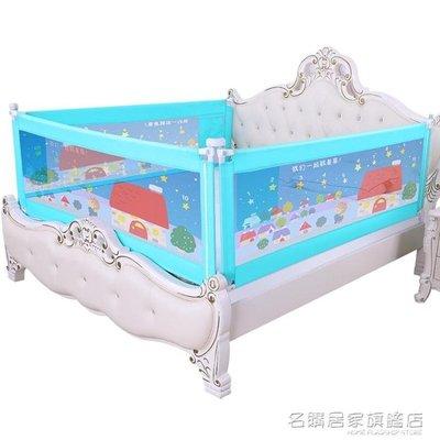 嬰兒童垂直升降床護欄寶寶床邊圍欄2米1.8米大床欄桿防摔擋板床圍