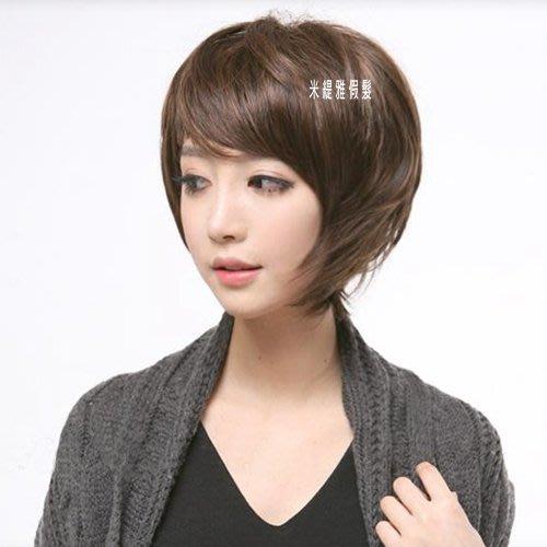 米緹雅假髮☆╯【X002】短髮☆斜瀏海俏麗帥氣 短直髮☆╮現貨╭☆
