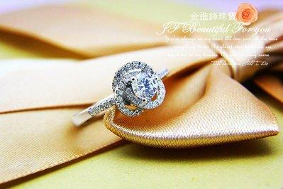 30分 浪漫玫瑰手工鑽石婚戒 鑽石 裸...