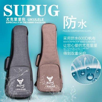 民謠古典木吉他加厚背包學生後背個性防潑水23寸尤克里里琴包