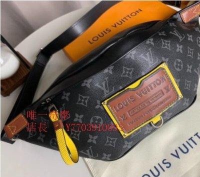 菲菲二手奢品 LV DISCOVERY Gaston Labels限量款 M45220 胸包 腰包 男款