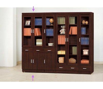 【浪漫滿屋家具】(Gp)547-1 胡桃中抽2.6尺書櫥