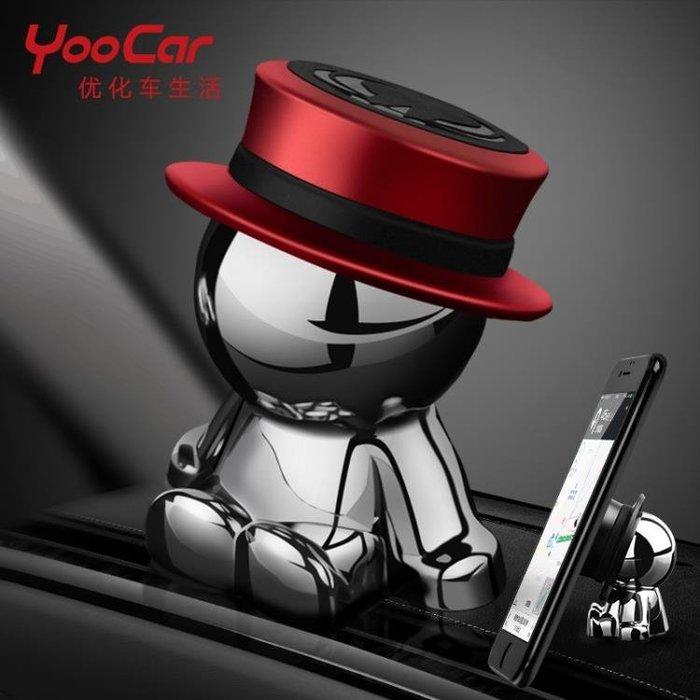 車載手機支架汽車用磁吸磁性車上創意多功能導航支撐架車內吸盤式