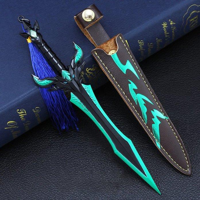 王者周邊 蘭陵王暗隱獵獸者匕首帶皮套 18.5cm(贈送刀劍架)