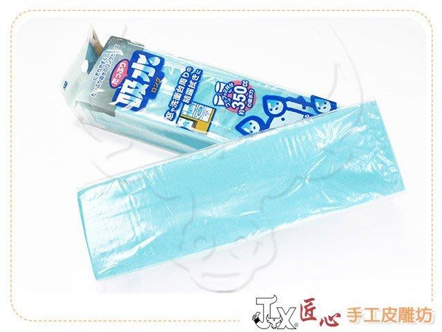 ☆ 匠心 手工皮雕坊 ☆ 皮雕吸水海綿(G052) /高密度海綿 皮革 拼布 雕刻專用沾水高密度海綿 海綿塊