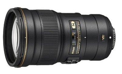【日產旗艦】Nikon AF-S 300mm F4E PF ED VR 公司貨