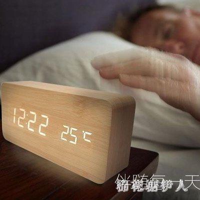鬧鐘 學生兒童創意木質鬧鐘臥室靜音夜光時尚簡約電子床頭座鐘個性時鐘 CP746