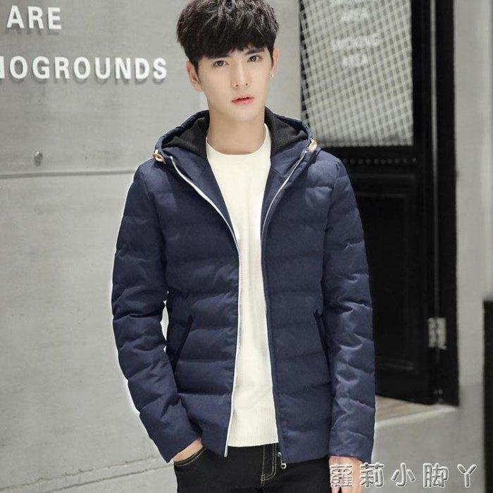 棉衣羽絨外套新款男士冬季潮流男裝青年韓版修身連帽棉服加厚棉襖 蘿莉小腳ㄚ