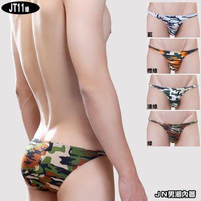 .JN男潮內著.【JT11_47】【M.L.XL.XXL號】 細邊 莫代爾材質 男三角褲 男生內褲 男底褲