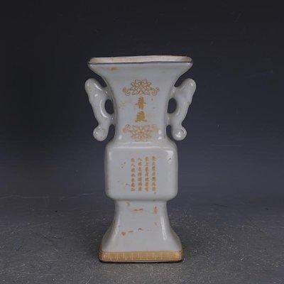 【三顧茅廬 】宋代官窯白釉金字佛經心經雙耳扁瓶 出土古瓷器古玩古董收藏