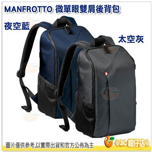 免運 曼富圖 Manfrotto MB NX-BP-GY 開拓者微單眼後背包 正成公司貨 太空灰 雙肩後背包