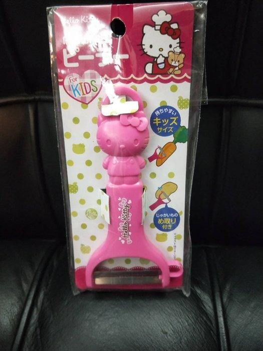 特價品 日本帶回 Hello Kitty 立體造型 削皮刀 削皮器 刨刀器 可面交
