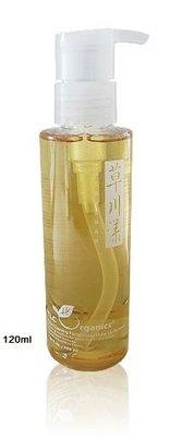 【喜樂之地】草川漾 複方香草潔顏晶露 120mL/瓶