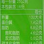 【吉嘉食品】義美夾心酥(花生/草莓/檸檬) 每包400公克 [#1]