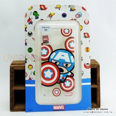 【UNIPRO】HTC ONE M9 S9 Marvel 復仇者聯盟 美國隊長 TPU 透明 手機殼 保護套