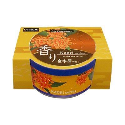 PROSTAFF KAORI Series 日本四季風情 桂花香 L257