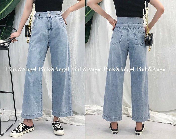 ❤Pink&Angel❤【35260】韓版復古顯瘦休閒微喇高腰垂感寬鬆牛仔長褲。藍色。現+預