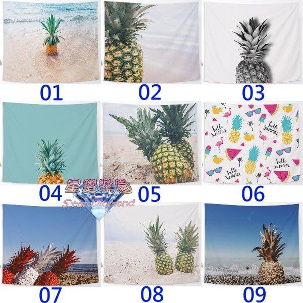 TYZ北歐黑底彩色菠蘿風布藝掛布 掛毯、沙灘巾、桌布『下單請備註款式』尺寸約150cmx130cm *星鑽樂園*