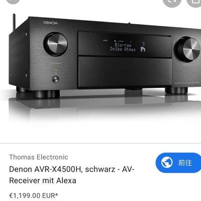 2020最新最便宜上市(竹北鴻韻音響)簽約經銷 環球之音 公司貨DENON AVR-X4500H 9.2家庭劇院來店議XxXXX