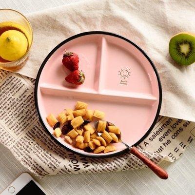 華優百貨陶瓷分隔盤 家用陶瓷餐具早餐盤 創意點心盤沙拉盤兒童笑臉分格餐盤子