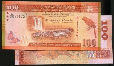 SRI LANKA (斯里蘭卡紙幣), P125b , 100-RP , 2015 , 品相全新UNC